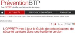 Mise à jour du guide de préconisations de l'OPPBTP